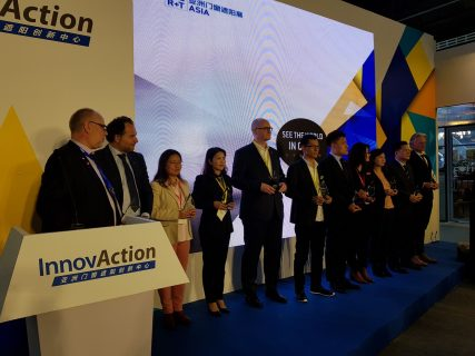 innovaction awards